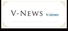 V-NEWS V-NEWS
